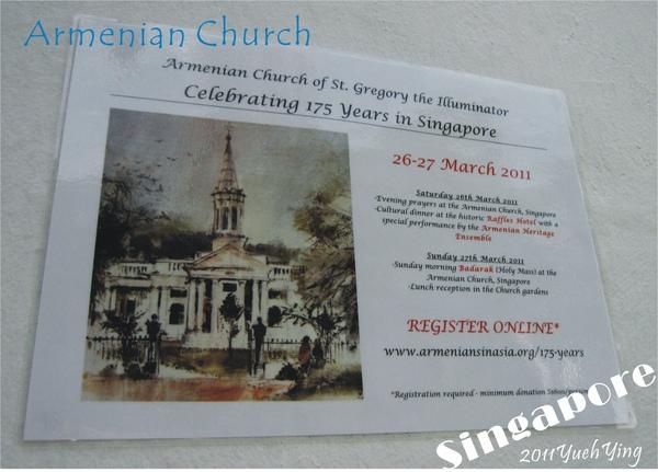 亞美尼亞教堂4.jpg