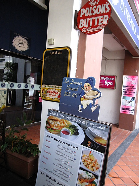 街道上不乏特色餐廳.JPG