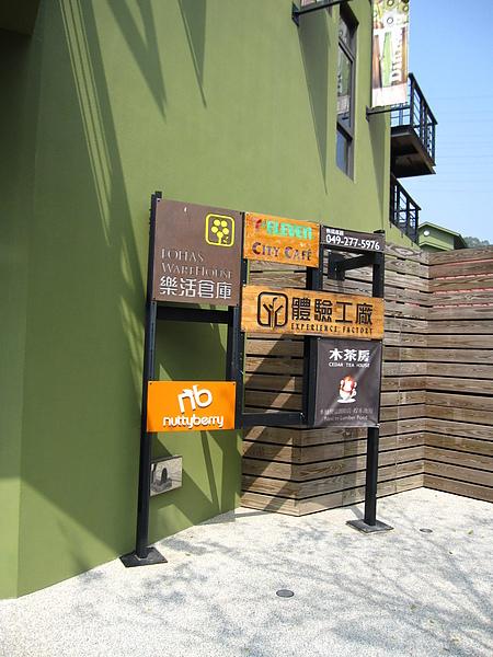 127車埕火車站.JPG
