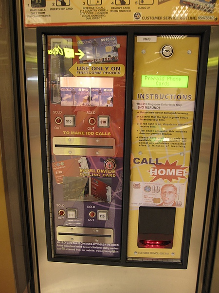 電話卡的自動販賣機.JPG