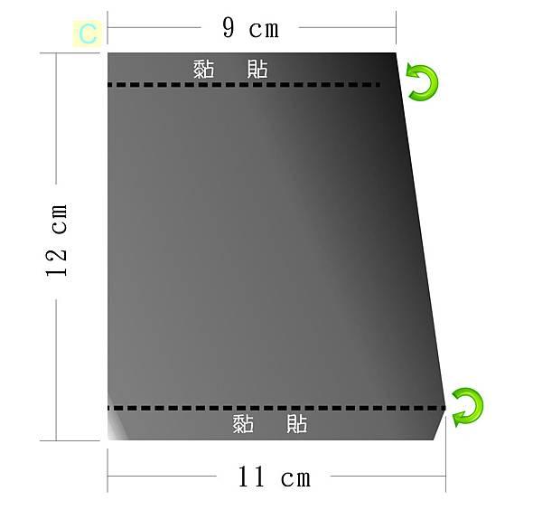 分解3.jpg
