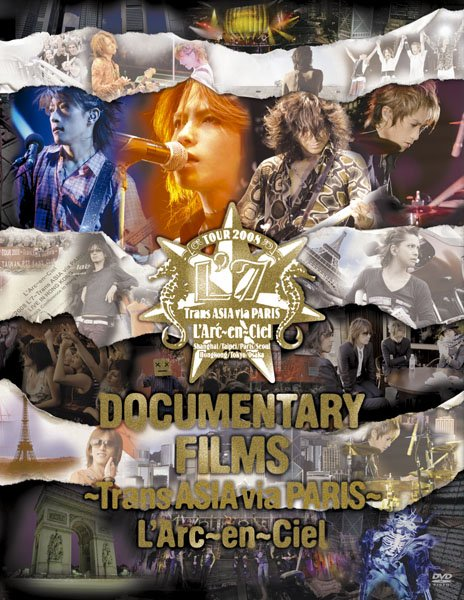 news_large_larc-en-ciel_DOCUMENTARYFILMS.jpg