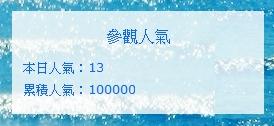 P-100000.jpg