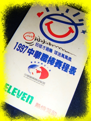 DSC05189.JPG