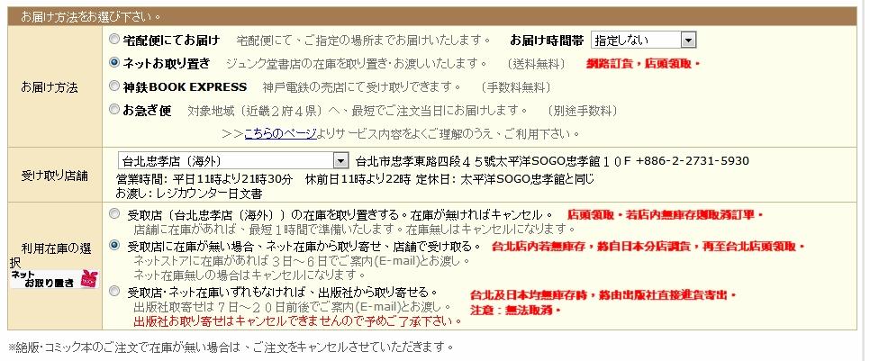 junkoto-2.jpg