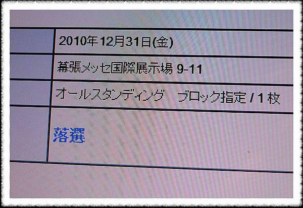 P1020041.jpg