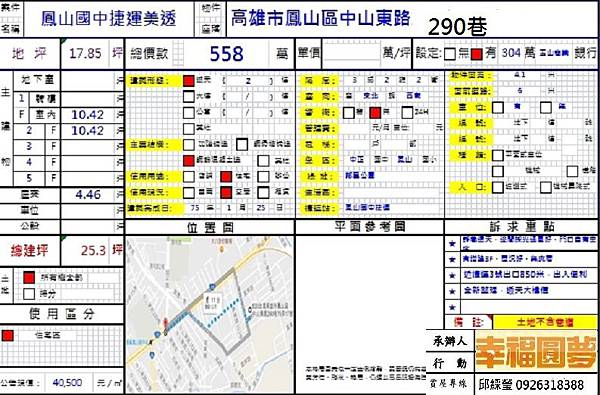 bd14ec5d-eff2-4ec3-94fa-701837b842dc.jpg
