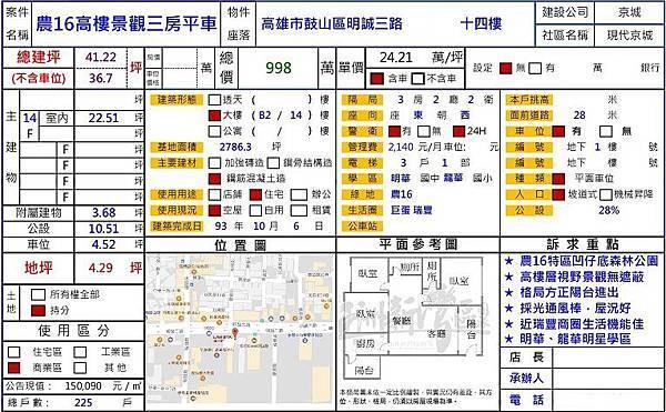 賞屋406現代京城.jpg