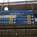 百年老火車站_5