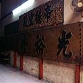 中國城_關廟_4