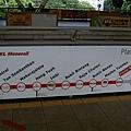 城市輕軌列車_地圖