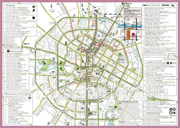 成都市區地圖.gif