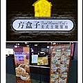 方盒子美式主題餐廳01