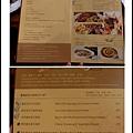 方盒子美式主題餐廳03