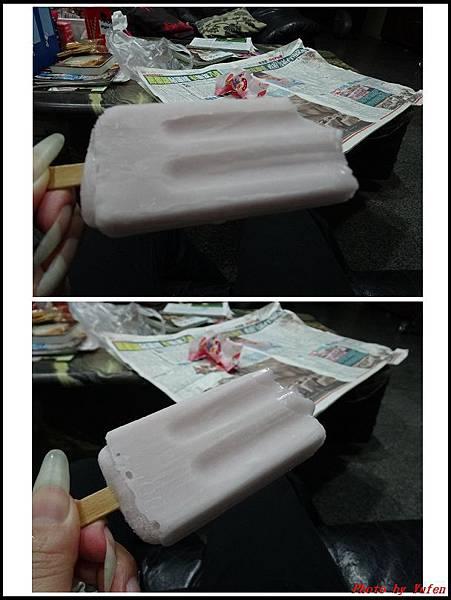 台榮冰果店0001.jpg