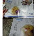 台榮冰果店0005.jpg