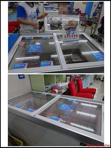 台榮冰果店0006.jpg