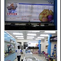 台榮冰果店0007.jpg