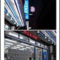 台榮冰果店0008.jpg
