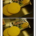 福義軒檸檬薄片0001.jpg