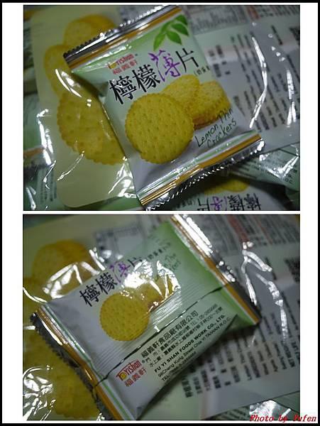 福義軒檸檬薄片0004.jpg