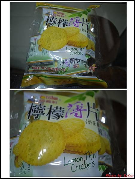 福義軒檸檬薄片0005.jpg