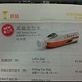高鐵造型礦泉水01.jpg