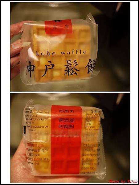 神戶鬆餅0003.jpg