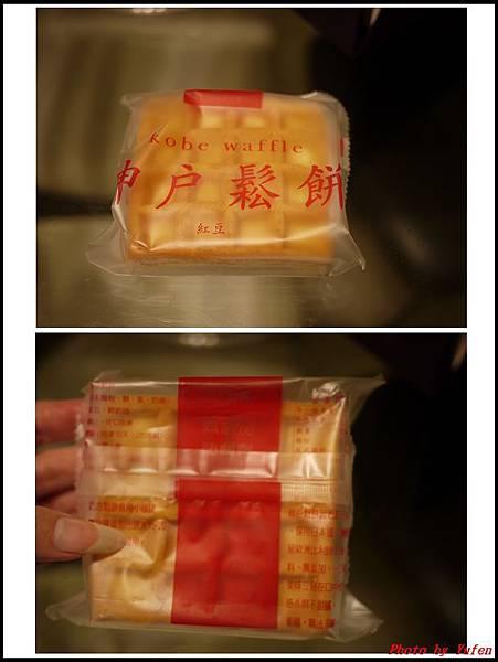 神戶鬆餅0004.jpg