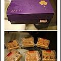 神戶鬆餅0007.jpg