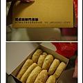 閩式燒餅0003.jpg