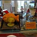 Tokyo Taiyaki鯛魚燒004.jpg