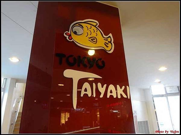 Tokyo Taiyaki鯛魚燒006.jpg