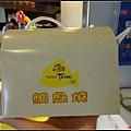 Tokyo Taiyaki鯛魚燒008.jpg