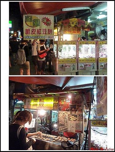 中原夜市美食小吃12.jpg