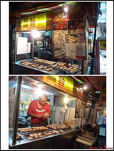 中原夜市美食小吃13.jpg