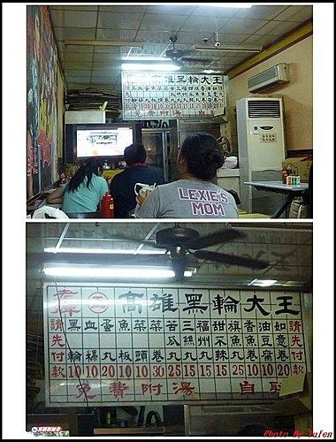 中原夜市美食小吃20.jpg
