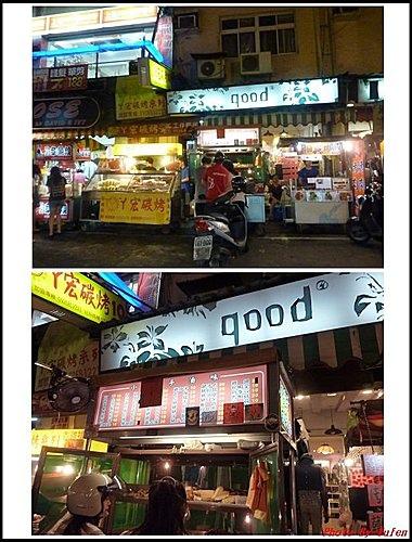 中原夜市美食小吃24.jpg