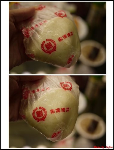 中壢夜市三明治&劉媽媽菜包店09.jpg