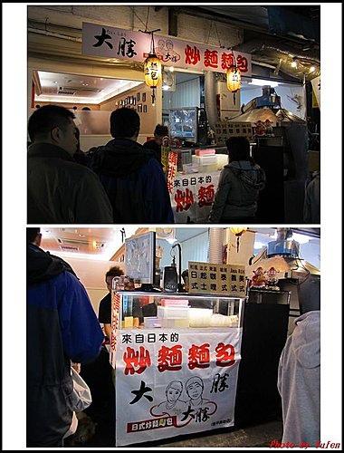 台中-逢甲夜市12.jpg
