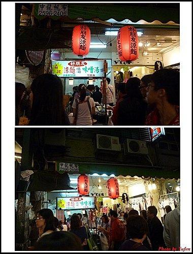 台北-士林夜市06.jpg