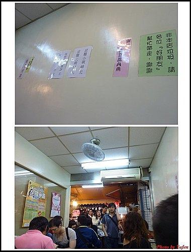 台北-士林夜市08.jpg