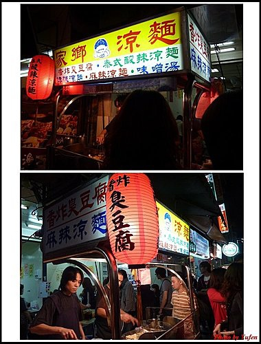 台北-士林夜市11.jpg