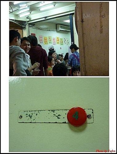 台北-士林夜市12.jpg