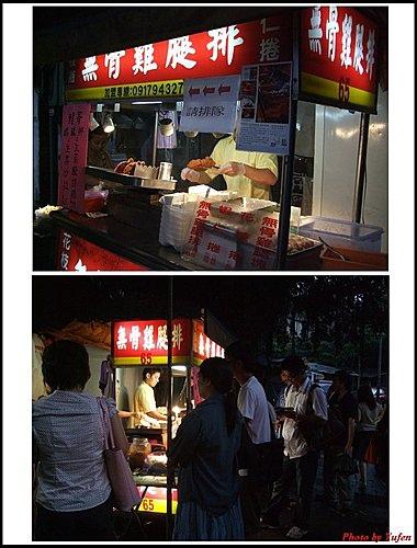 台北-公館夜市通哥龍哥02.jpg