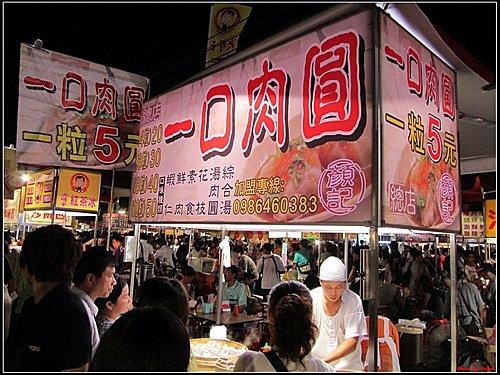 台南-花園夜市小吃17.jpg