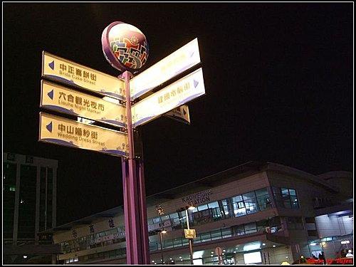 高雄-六合觀光夜市01.jpg