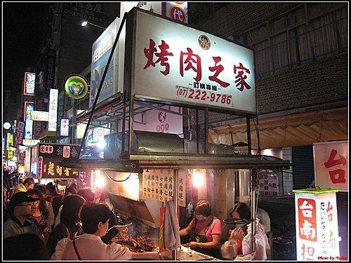 高雄-六合觀光夜市20.jpg