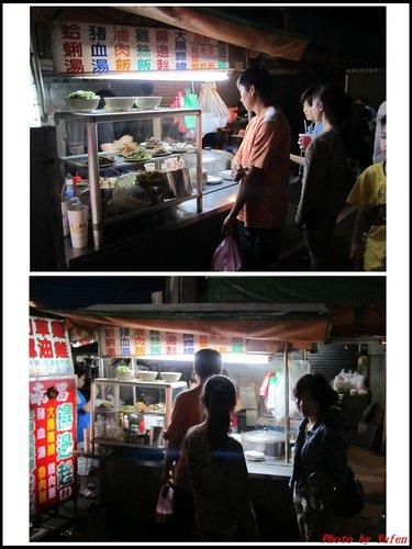 竹東市場美食小吃10.jpg