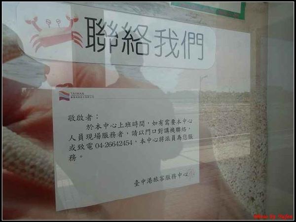 台中-台中港旅客服務中心03.jpg